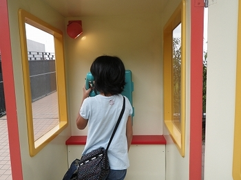 03_telephonebox.jpg