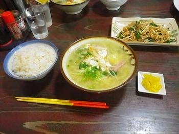 14_misoshirumimiga.jpg
