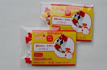 Niwa-tori-01.jpg