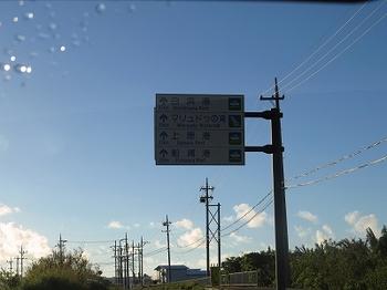 kanmuriwashi6.jpg