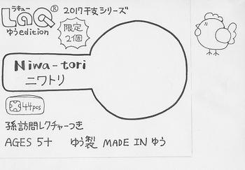 shitagaki_.jpg